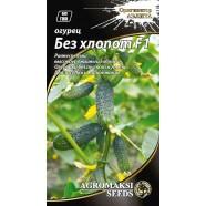 Насіння огірка бджолозапильний Без клопоту, 0,5 г