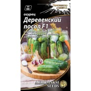 Насіння огірка партенокарпічний Сільський посол F1, 0,3 г