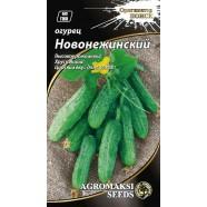 Семена огурца пчелоопыляемый Новонежинский, 0,5г