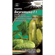 Семена огурца партенокарпический Вкусняшка F1, 0,25г