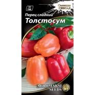 Семена перца сладкий Толстосум, 0,2г