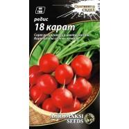 Семена редиса 18 Карат, 15г