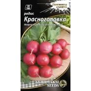 Семена редиса Красноголовка, 3г