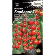 Насіння томату Барбарис F1 (черрі), 0,1 г