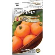 Насіння томату безрассадный Голд Кемел, 0,4 г