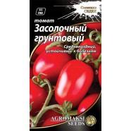 Насіння томату Засолювальний грунтовий, 0,1 г
