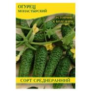 Семена огурца Монастырский, 100 г
