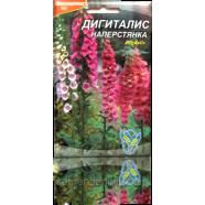Семена Дигиталиса (Наперстянки), 0,1 г