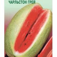 Семена арбуза Чарльстон Грей, 100г