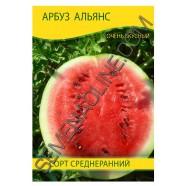 Семена арбуза Альянс, 100 г