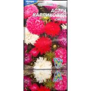 Насіння айстри Карликова (суміш), 100 шт.