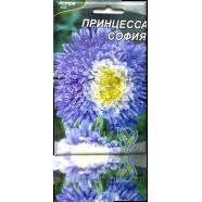 Семена астры Принцесса София, 0,2г