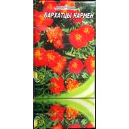 Семена бархатцев Кармен, 0,3г