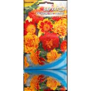 Семена бархатцев Раскидистые низкие (смесь), 0,3 г