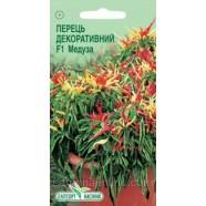 Семена цветов Перец декоративная смесь, 0,2г.