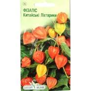 Семена цветов Физалис Китайские фонарики, 0,1г.