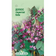Семена цветов Долихос, лаблаб, 5шт
