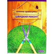 Семена травы газонной Быстрый ремонт, 400г