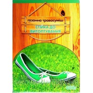 Семена травы для газонов Стойкая к вытаптыванию, 400г