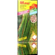 Семена фасоли спаржевой Венето, 10 семян