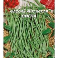 Семена фасоли спаржевой Китайская вигна, 10 семян