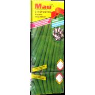 Семена фасоли спаржевой Суперметис, 10 семян