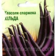 Насіння квасолі спаржевої Хільда синя, 15 насінин