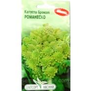 Семена капусты Брокколи Романеско, 0,5г
