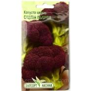 Семена цветной капусты Сицилия фиолетовая, 0,5г