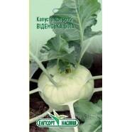 Насіння капусти Кольрабі білої, 0,4 г