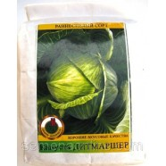 Насіння капусти Дитмаршер Фрюер, 0,5 кг