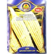 Насіння кукурудзи Попкорн, 50г