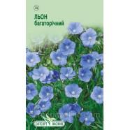 Насіння льону Блакитного, 0,5 г