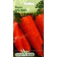 Насіння моркви Віта Лонга, 2г