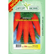 Насіння моркви Довга червона без серцевини, 10 м