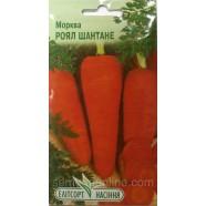 Насіння моркви Шантене Роял, 2г