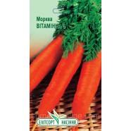 Насіння моркви Вітамінна-6, 2г