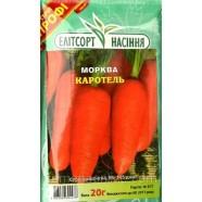 Насіння моркви Каротель, 20 г