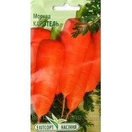 Насіння моркви Каротель, 2 г