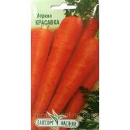 Насіння моркви Красавка, 2г