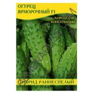 Семена огурца Ярмарочный F1, 100 г