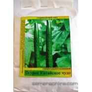 Насіння огірка Китайське Диво, 0,5 кг