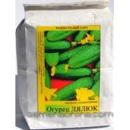 Семена огурца Лялюк, 0,5кг