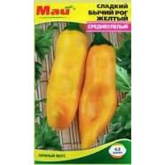 Семена перца сладкого Бычий рог желтый, 0,2 г