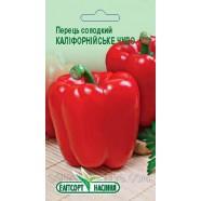 Насіння перцю солодкого Каліфорнійське чудо, 0,3 г