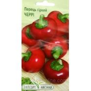 Насіння перцю гострого Черрі червоний, 0,3 г