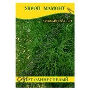 Семена укропа Мамонт, 1кг