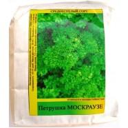 Насіння петрушки Москраузе кучерява, 0,5 кг
