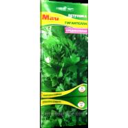 Насіння петрушки листової Гигантелла, 10 м