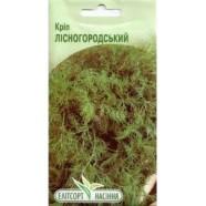 Насіння кропу Лесногородский, 3 м
